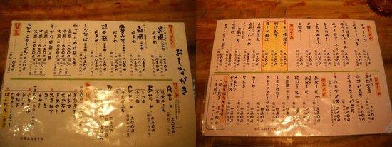 110528風の杜_2.jpg