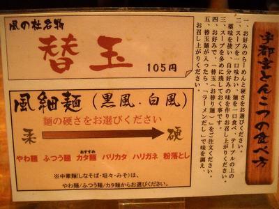 110528風の杜_3.jpg