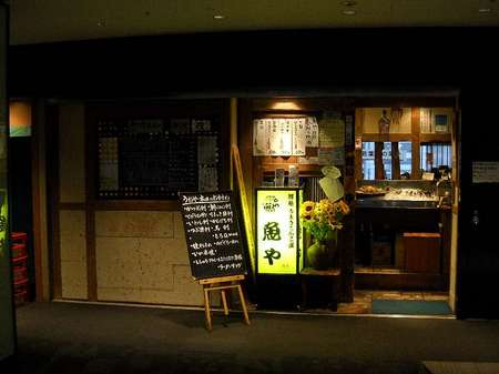 120615魚やNS店_1.jpg