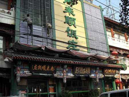 120802北京_1.jpg
