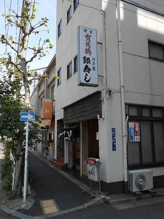 130426銀寿司_1.jpg