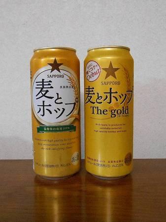 140204麦ホThe Gold_0.jpg