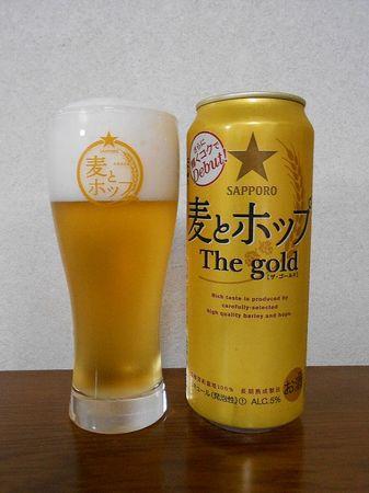 140204麦ホThe Gold_1.jpg