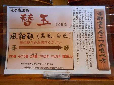 140308風の杜_4.jpg