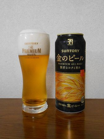 140429金のビール_1.jpg