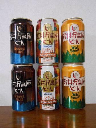140614軽井沢高原ビール_3.jpg
