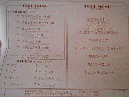 140917しぇりークラブ_2.jpg