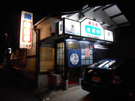 150717喰道楽_1.jpg