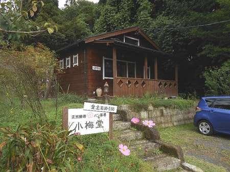 150926小梅堂_1.jpg