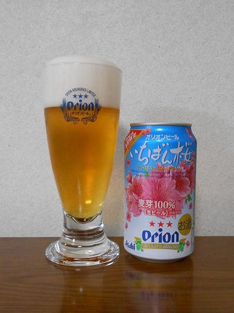 160208いちばん桜_1.jpg