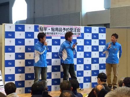 160227マロニエ展示会_3.jpg