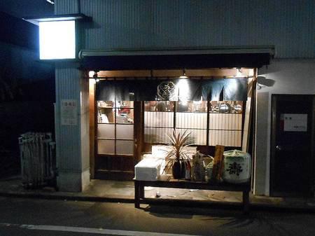 161105ちょーちょ_1.jpg