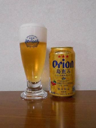 161207オリオン 島恵み_2.jpg