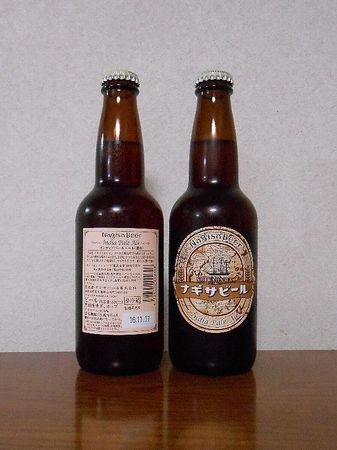 161217ナギサビール_1.jpg