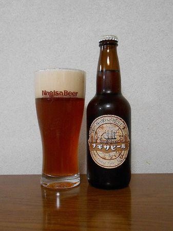 161217ナギサビール_2.jpg