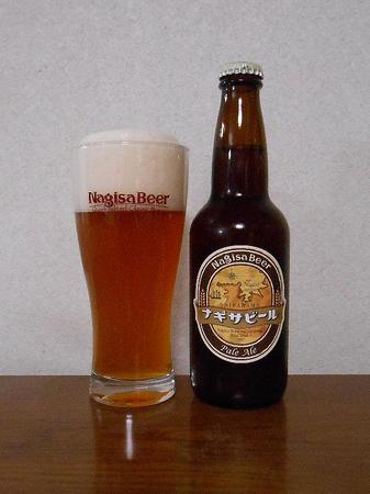 161217ナギサビール_4.jpg