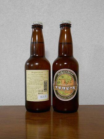 161217ナギサビール_5.jpg