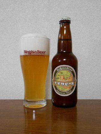 161217ナギサビール_6.jpg