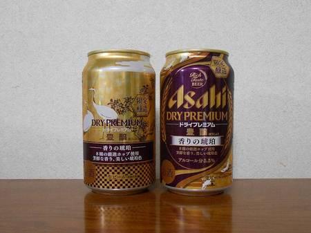 170121アサヒドライプレミアム豊醸ギフト_5.jpg