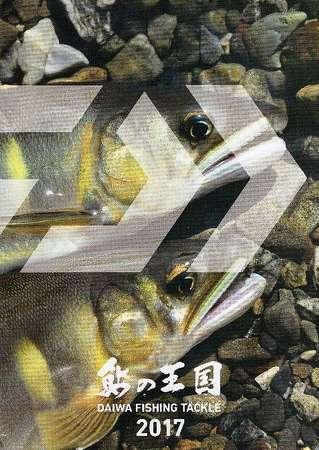 170129鮎竿・鮎用品予約受注会_5.jpg