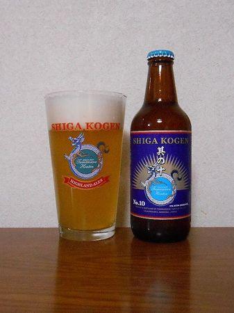 170227志賀高原ビール其の十_1.jpg