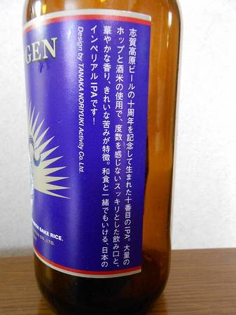 170227志賀高原ビール其の十_2.jpg
