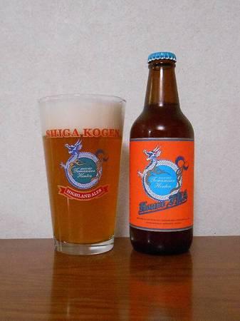170227志賀高原ビールHouse IPA_1.jpg