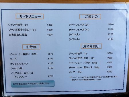 170402心麺_3.jpg