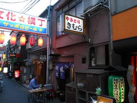 170610仙台焼き鳥きむら_1.jpg