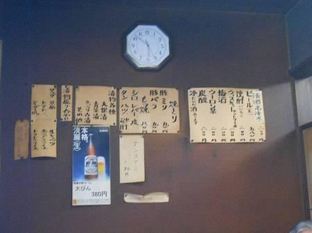 170610仙台焼き鳥きむら_2.jpg