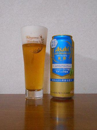 170708アサヒ 豊醸 ワールドホップセレクション華麗な薫り_1.jpg