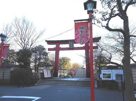 180220亀戸天神_1.jpg