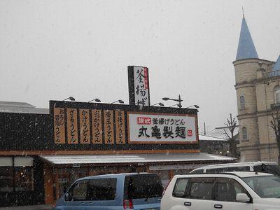 110211丸亀製麺_1.jpg