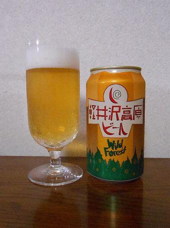 140614軽井沢高原ビール_6.jpg