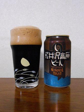 140614軽井沢高原ビール_7.jpg
