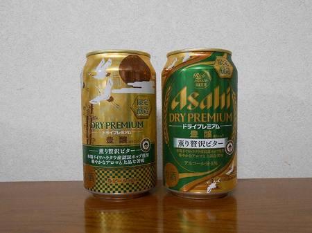 170121アサヒドライプレミアム豊醸ギフト_3.jpg