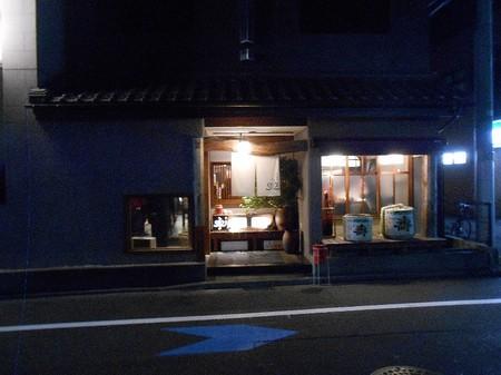 180120ちょーちょむすび_1.jpg