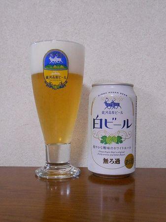 180429白ビール_1.jpg