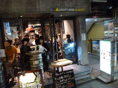 180526CBM高円寺店_1.jpg