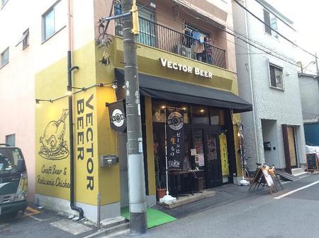 180607Vector Beer 錦糸町店_1.jpg