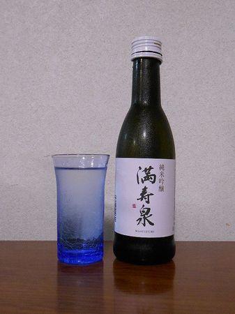 180930満寿泉_1.jpg