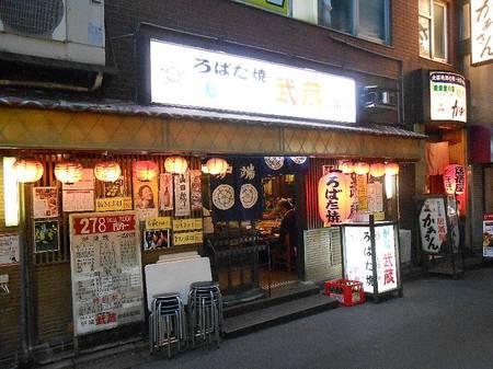 181002武蔵_1.jpg