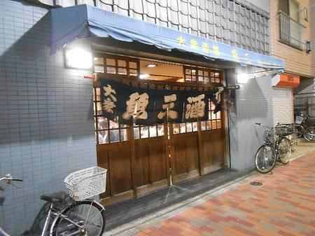 181013魚三酒場_1.jpg