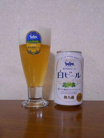 190321銀河高原ビール 白ビール_1.jpg